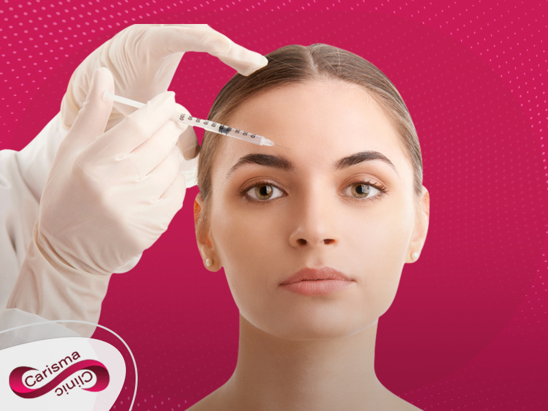 حقن بوتكس (botox injection)